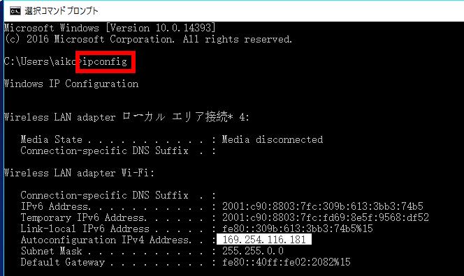 IP(インターネットプロトコル)とは - IT ...