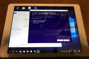 空き容量が少ないPC/タブレットをWindows 10の最新バージョン(バージョン1703)へアップグレード