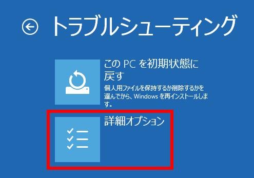 再 終わら ない 起動 windows10