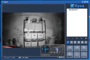 """""""IPカメラ""""でWiFiリモコンの稼働状態をチェック。夜間、週末、休暇中にオフィスの状態がわかって安心。"""