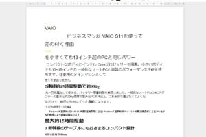 スマホ & Chromebookで文書をスキャン、PDF保存、文字認識、文字を編集。