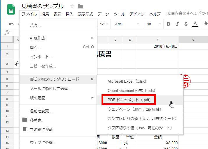 web pdf 保存させない